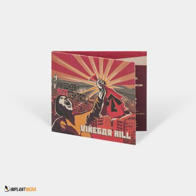 Duplication / Digital Gatefold – single pocket – boxboard stock / Disc – full print on a white disc